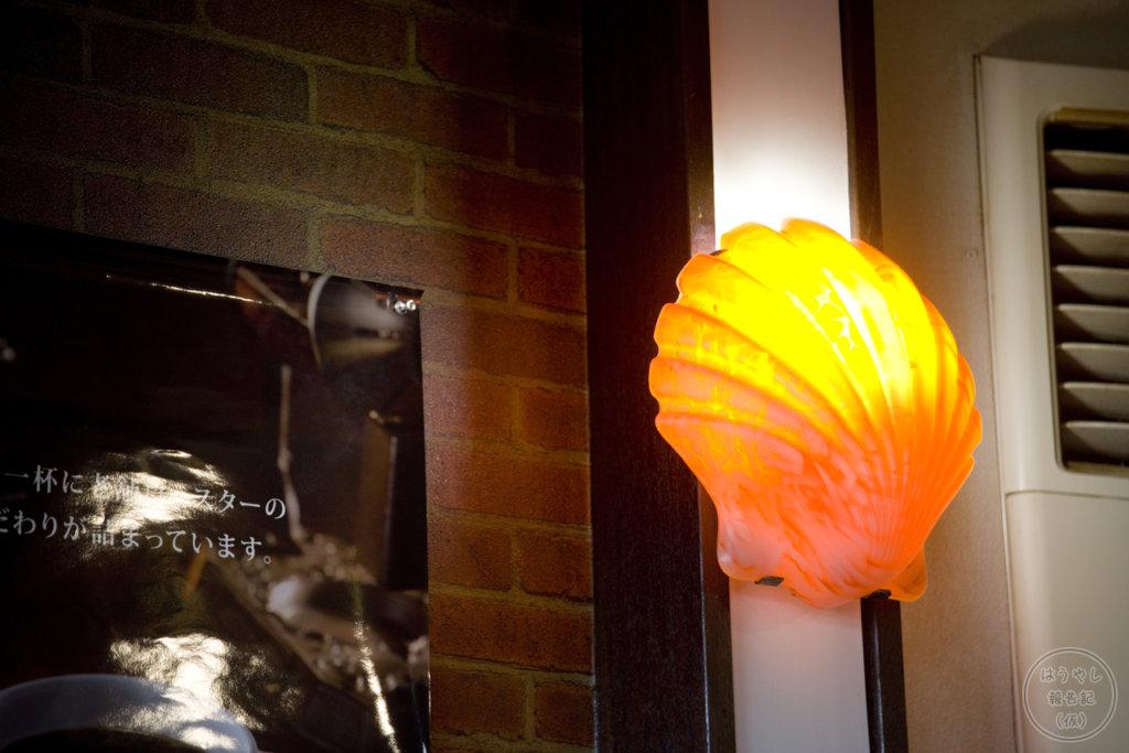 貝殻模様の間接照明