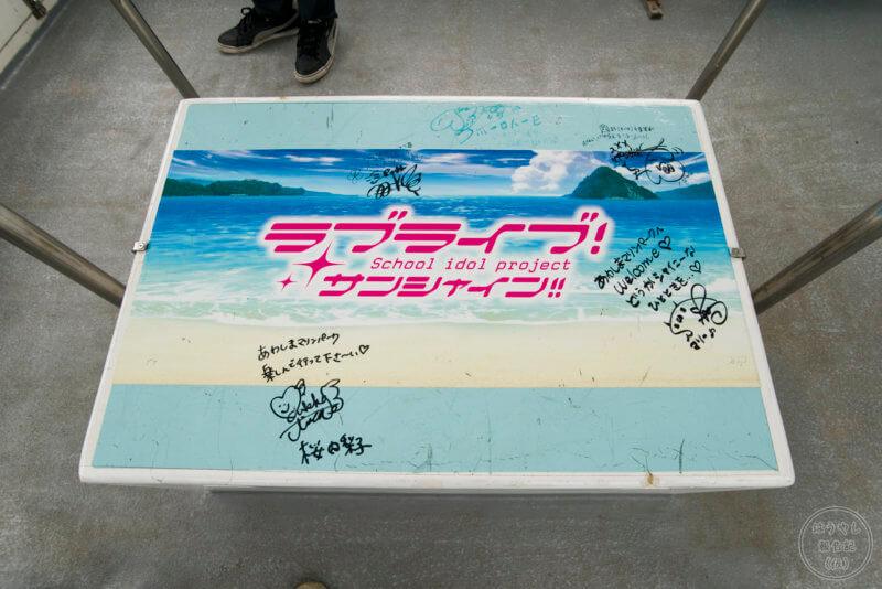 デッキのベンチに書かれた声優さんのサイン