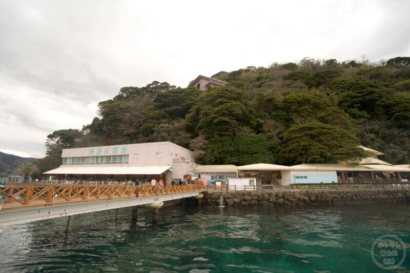 淡島マリンパーク(淡島水族館)の入口に到着