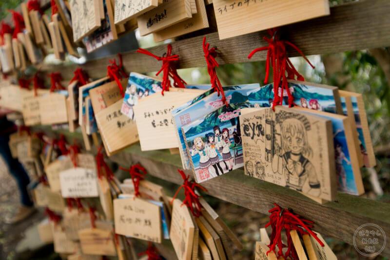 淡島神社に奉納された絵馬