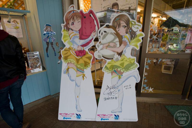 高海千歌&国木田花丸(高槻かなこ直筆サイン入り)のポップ