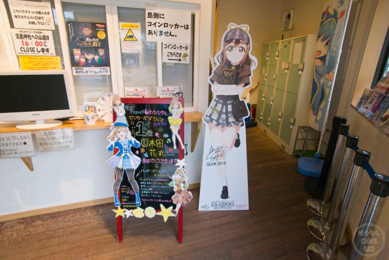チケット売り場の入口に展示されている花丸ちゃんのサイン入りポップ