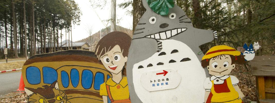 新たな珍スポットを発見!もう一つのトトロ神社「民草神社」(栃木県日光市)