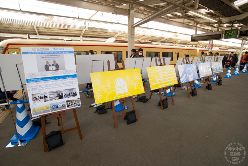 日本大学芸術学部×西武鉄道 連携・協力プロジェクト