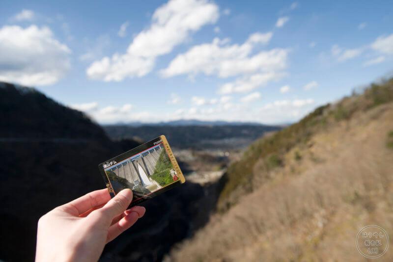 浦山ダムの天皇陛下御在位三十年記念ダムカード
