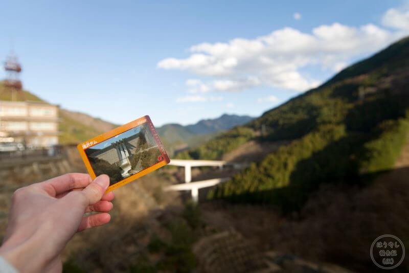 滝沢ダムの天皇陛下御在位三十年記念ダムカード