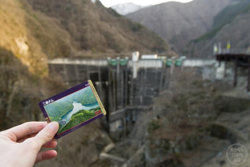 二瀬ダムの天皇陛下御在位三十年記念ダムカード