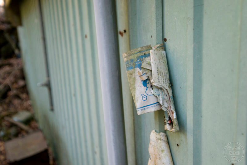 壁に挟まる電気料金の使用請求書