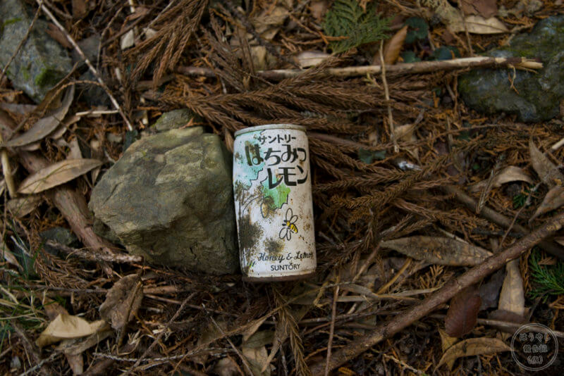 昔懐かしいサントリーはちみつレモンの空き缶