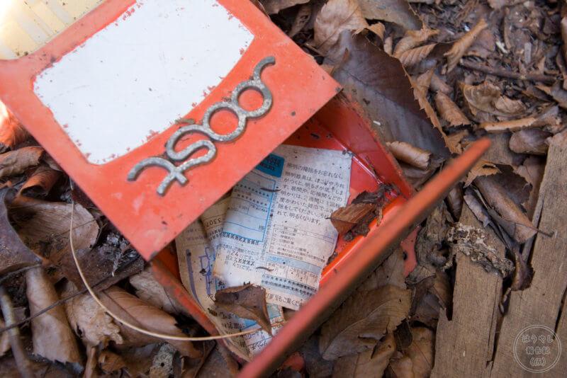 郵便ポストに残る電気料金の請求書