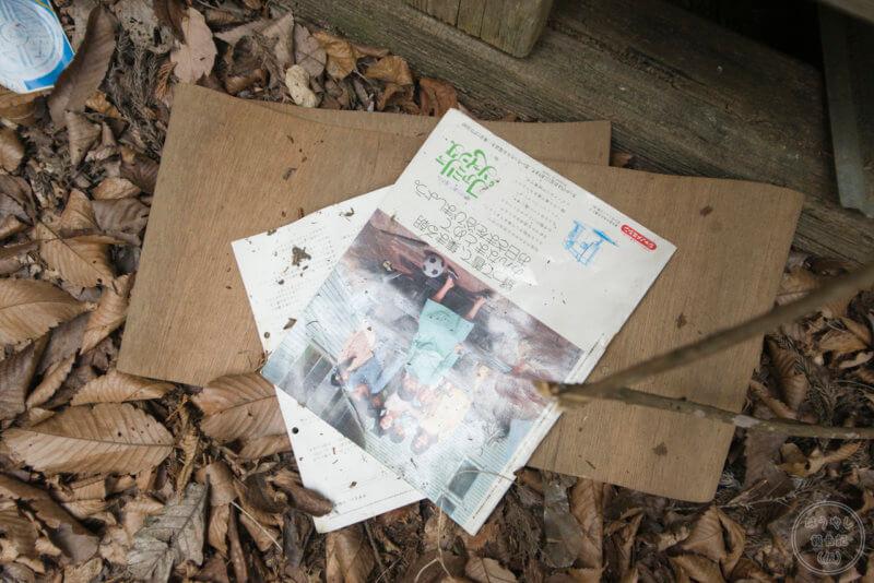 住宅廃墟に残る書籍類