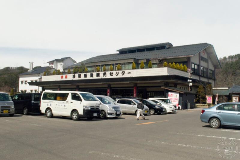 日本一のドライブイン・浅間酒造観光センター