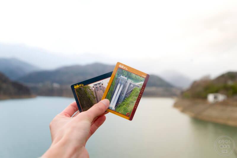 相俣ダムの天皇陛下御在位三十年記念ダムカード