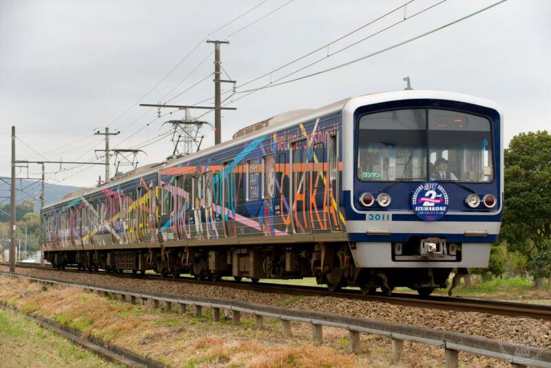 【三島行き】運行2周年記念ヘッドマーク付き、ラブライブ!サンシャイン!!「HAPPY PARTY TRAIN」ラッピング電車(3000系3506編成)