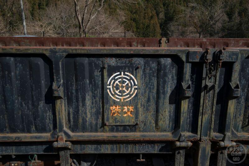 茨城交通のトラ15に書かれた紋章