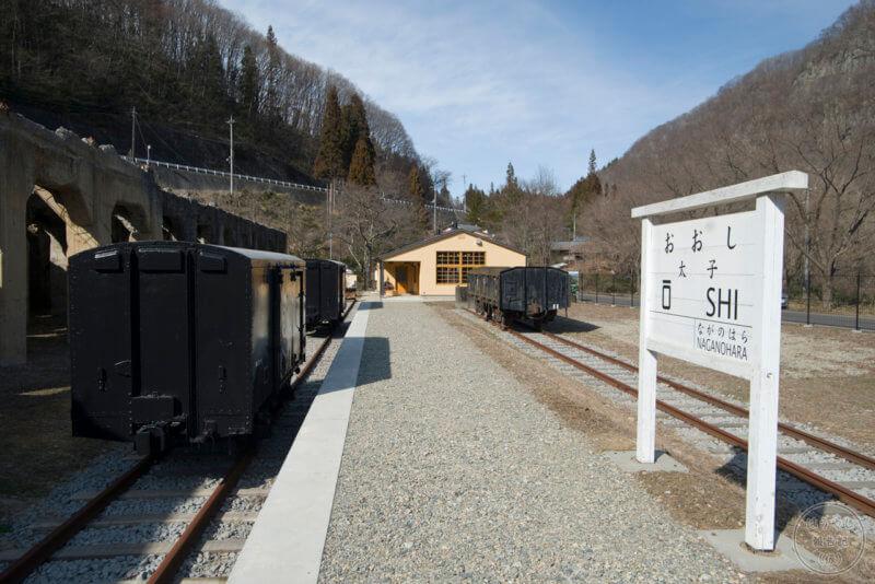 太子駅に展示されている貨車たち