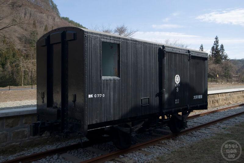 太子駅で展示されている大井川鉄道のCワフ0形貨車「Cワフ3」