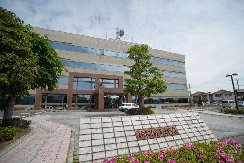 松田川ダムのダムカードを配布している「栃木県庁足利庁舎」