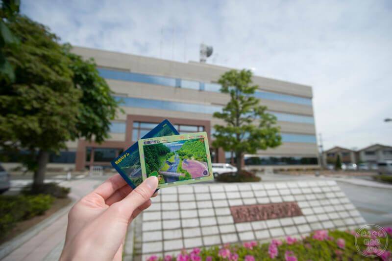 栃木県庁足利庁舎の安足土木事務所で松田川ダムのダムカードをゲット!