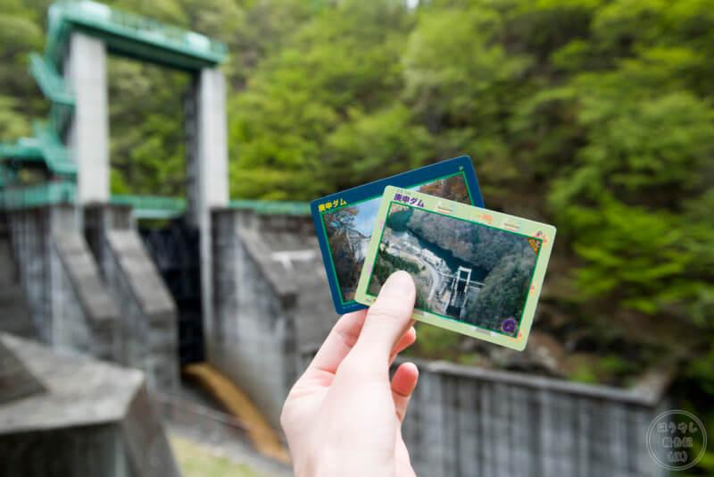 庚申ダムのダムカード
