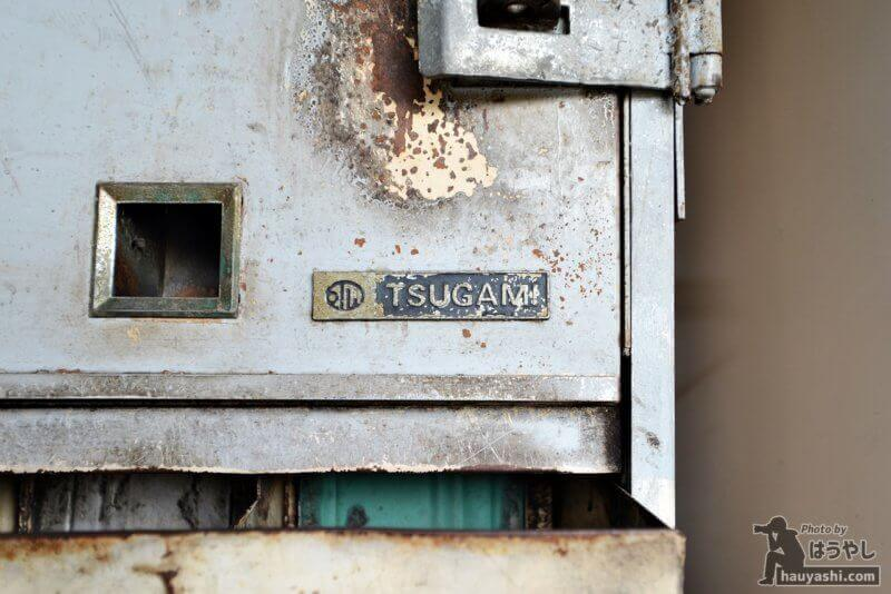 ツガミ製の弁当自販機