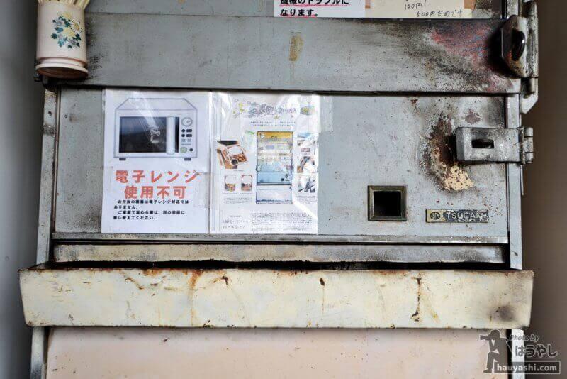 弁当の容器で電子レンジは使えません