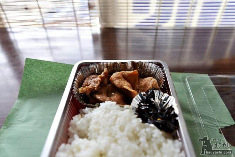 あらいやオートコーナー 焼肉弁当(330円)