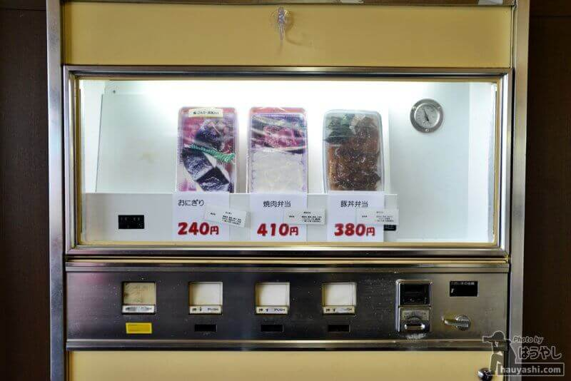 24丸昇で稼働している弁当自販機