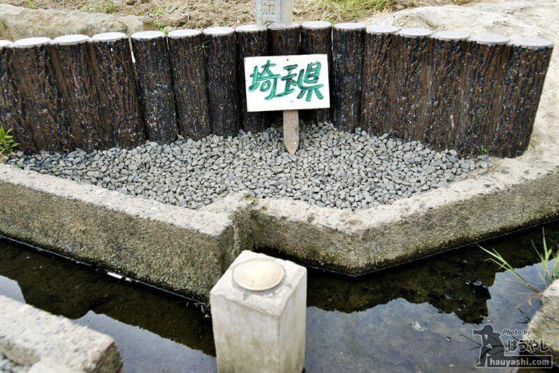 三県境界からの埼玉県
