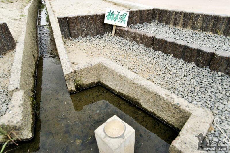 三県境界からの栃木県