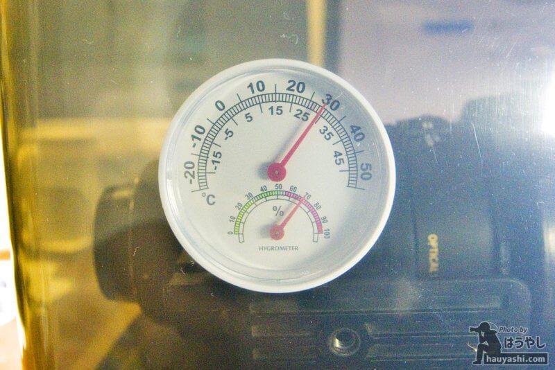 設置直後の湿度:70%