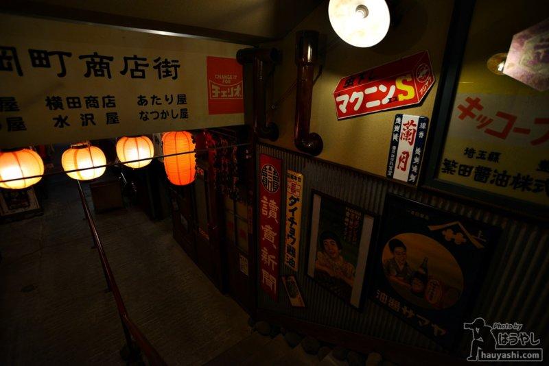 昭和の商店街を再現したエリア