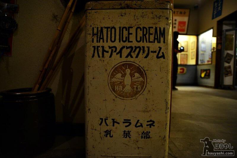 HATO ICE CREAM(ハトアイスクリーム)のケース