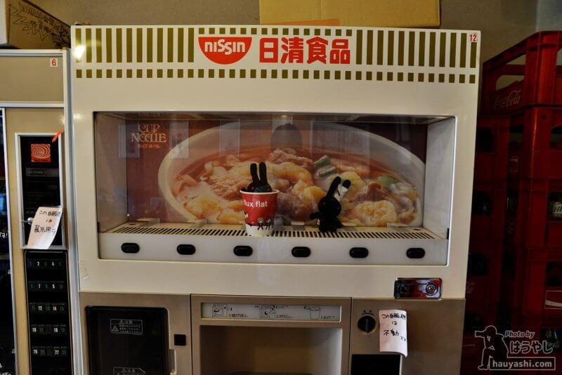 非可動の日清カップ麺自販機