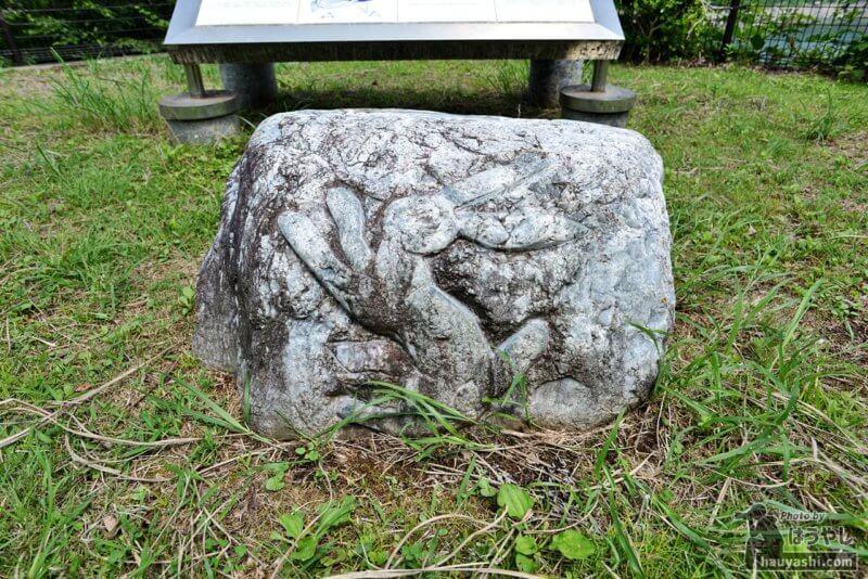 ウサギが彫られた岩