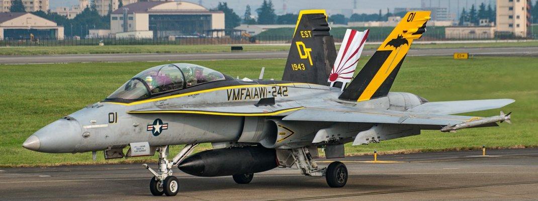 """最後の飛来!? 横田基地にF/A-18D VMFA(AW)-242 """"Bats(バッツ)"""" 飛来"""