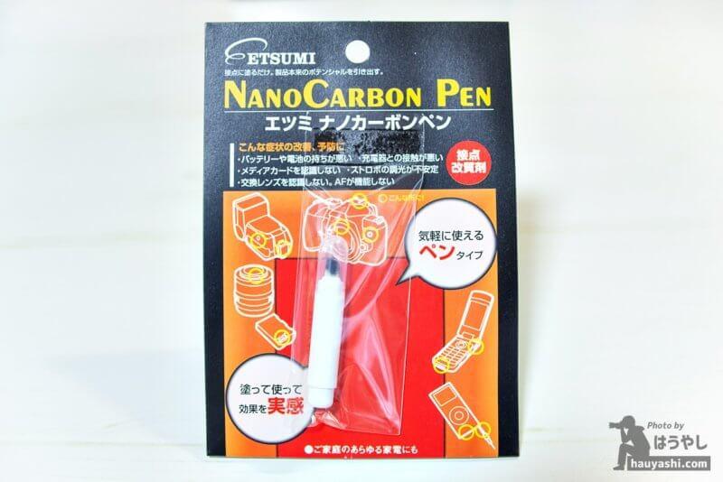 ETSUMI NANO CARBON PEN(エツミ ナノカーボンペン)