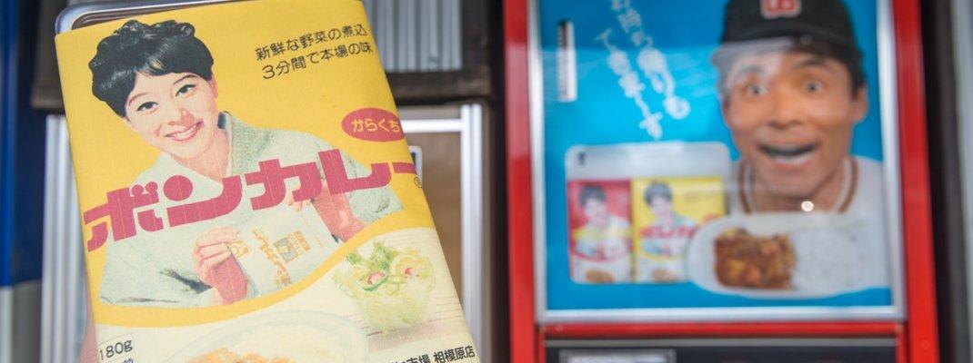 博物館級のレア度!昔懐かしいレトロ自販機が50台以上稼働する大人気スポット!神奈川県「中古タイヤ市場 相模原店」