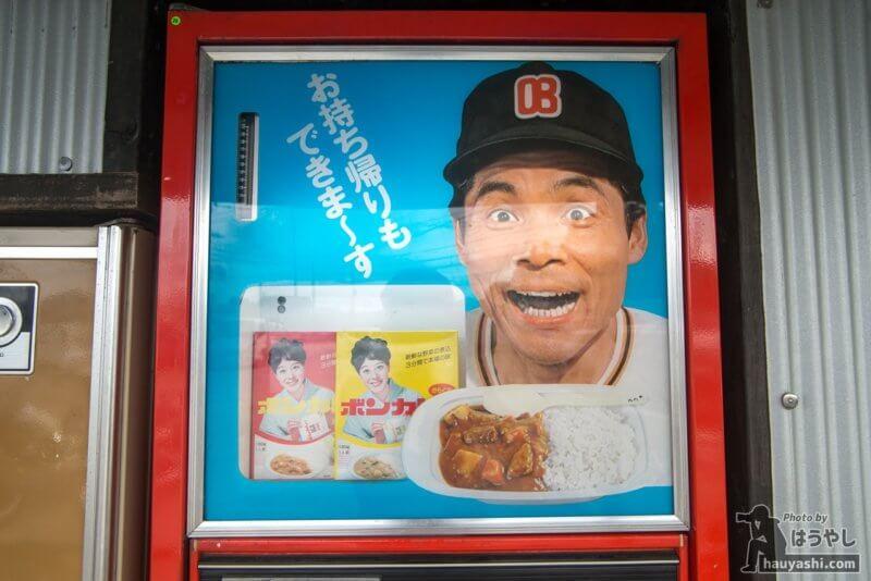 パネルに写ったの人物は 3代目 笑福亭仁鶴師匠