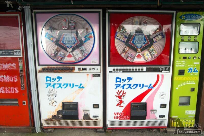 鉄剣タローにあったロッテアイスクリーム自販機
