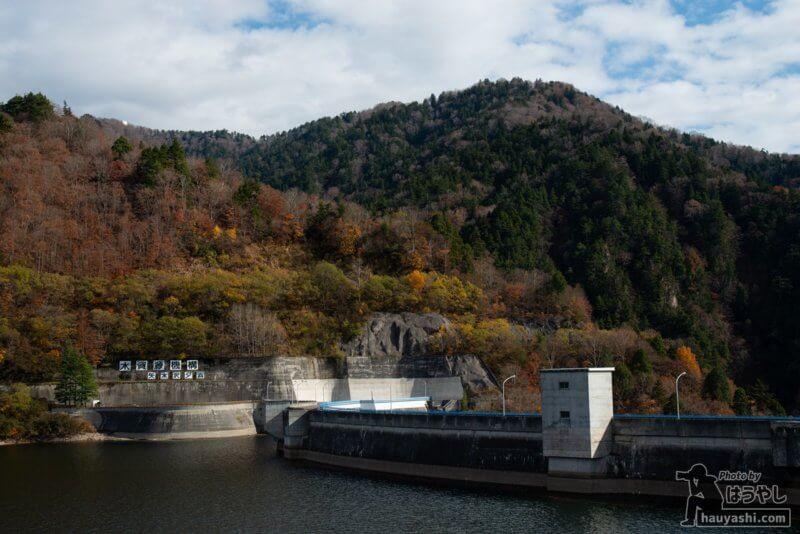 水資源機構 矢木沢ダム