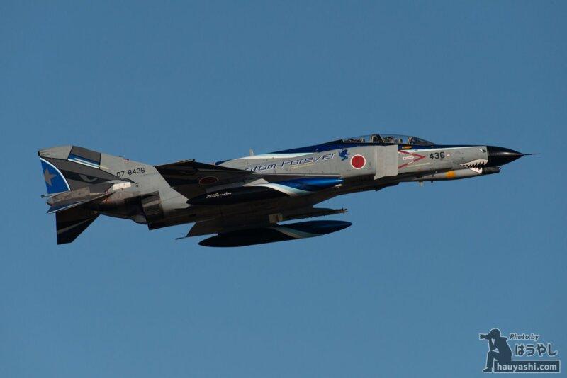 入間基地 R/W17を離陸したF-4EJ改(07-8436) Phantom Forever 特別塗装機