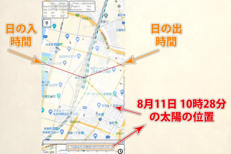 Sun Position Map アプリの見方