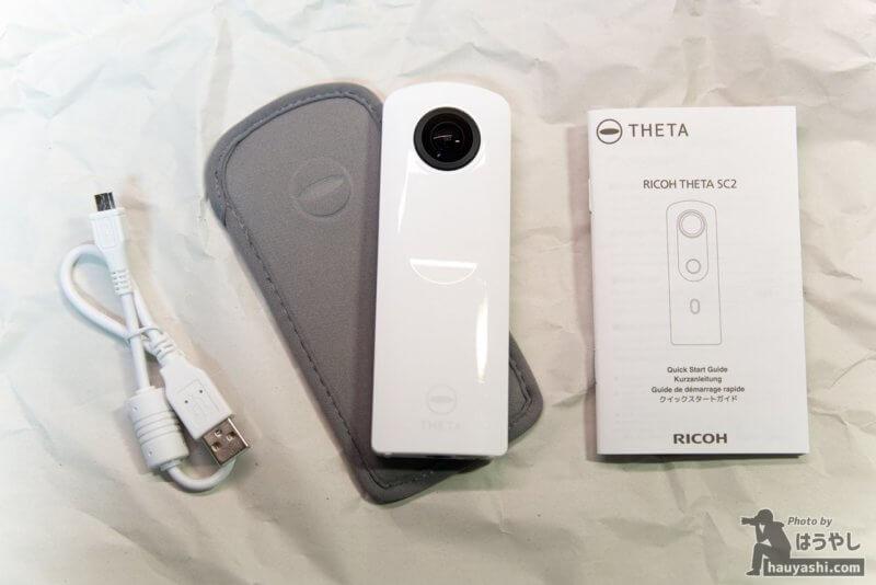 360度カメラ「RICOH THETA SC2」本体と付属品