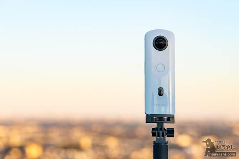 360度カメラ「RICOH THETA SC2」+自撮り棒「RICOH THETA Stick TM-2」