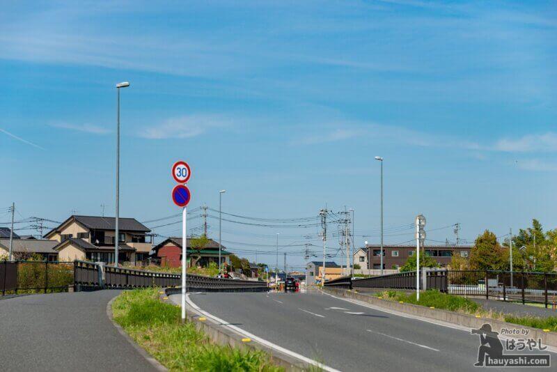 阿須地区と岩沢地区を結ぶ「阿岩橋」